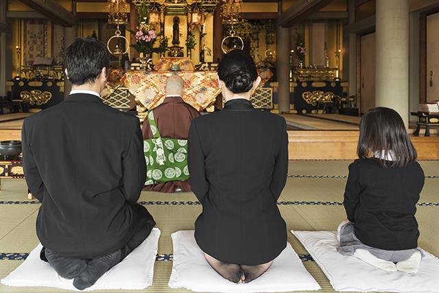 仏事の執行