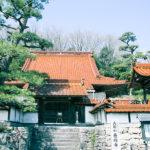 大寂山 最禪寺(広島県廿日市市)