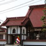 宝池山 源光寺(広島県三次市)