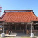 石原山 西覺寺(広島県三次市)